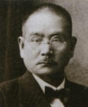 初代校長 久木田 伊助