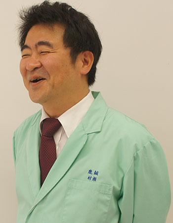 村瀨 健太郎